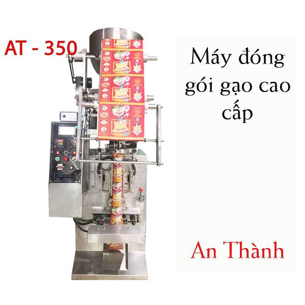 https://maydonggoianthanh.com/public/uploads/images/product/donggoi%20gao(1).jpg